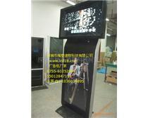 供应双屏55寸落地式液晶广告机双屏广告机落地式广告机