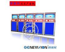创视纪32英寸立式广告机,led广告机,海报广告机,灯箱广告机