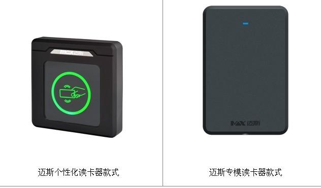 广州海珠区指定出租屋门禁设备供应商