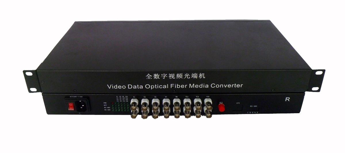 恒捷模拟光端机485接线图