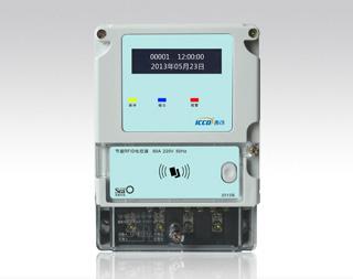 节能RFID电控器