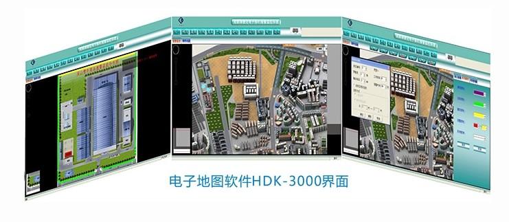 (海德克)电子地图接警软件控制系统
