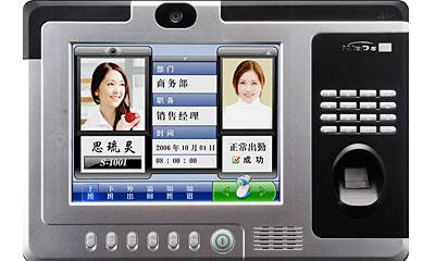 威尔S8型指纹+摄像头考勤门禁机