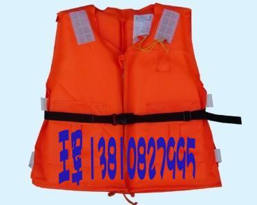 北京救生衣