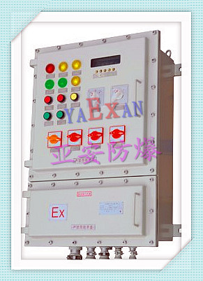 BXD51防爆动力配电箱,BXD51防爆配电箱厂家,防爆配电箱价格