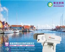 航道视频监控及指挥调度系统