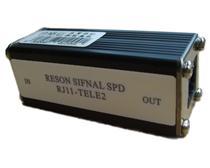语音电话(广播)信号防雷器DB-RS485/YD