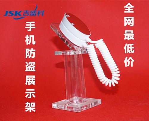 手机防盗展示架 手机防盗链  水晶支架