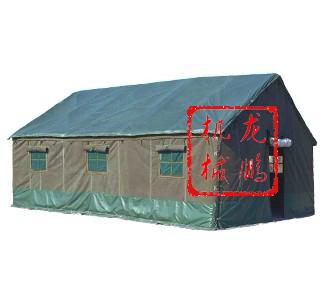 ZHZP型军用指挥帐篷