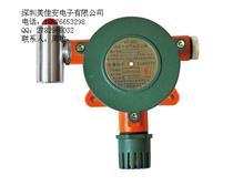 可燃气体探测器(现场声光报警数显式)