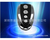 深圳厂家供应汽车防盗报警器RF遥控器、发射器,五金边框遥控