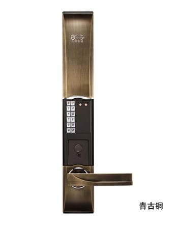 八佰指纹密码锁,可短信手机开锁。