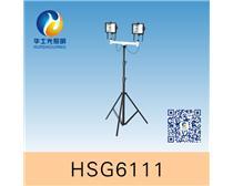 HSG6111便携式升降作业灯