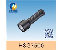 HSG7500 / JW7500固态免维护强光电筒