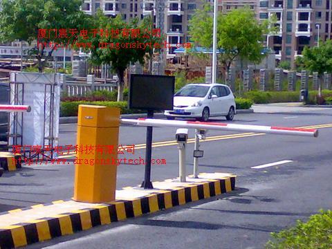 停车场管理系统 出入口车牌识别
