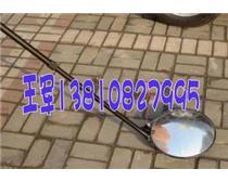 北京圆形车底检查镜