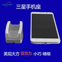 北京顺电三星苹果手机展示架,亚克力透明手机支架,机模架子