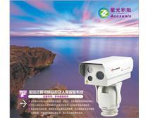 海岛远程视频监控及入侵报警