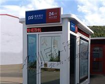 ATM防护罩-ATM防护舱 青岛红福麟