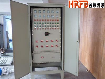 专门应用于爆炸性环境中的防爆配电箱价格