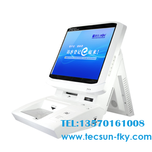 上海门卫访客登记系统TSV-5S