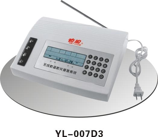 夜狼安防 远距离报警 工程报警 250路远距离无线拨号报警接收主机 YL-007D3