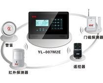 夜狼安防 电话报警器 双网报警器 全语音触摸按键GSM报警器