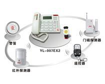 """夜狼安防 电话报警器 电话机型报警器 """"亲情守护""""智能呼救报警器 YL-007EX2"""