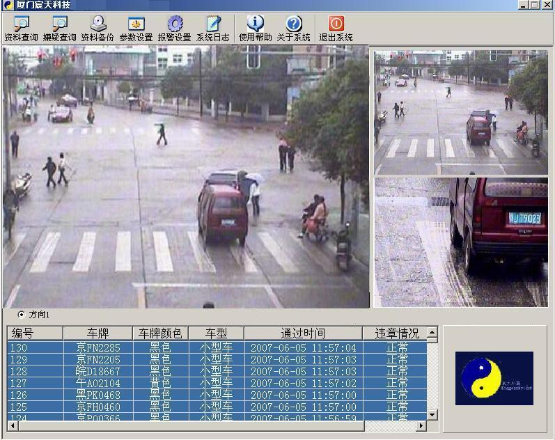 视频电子警察软件