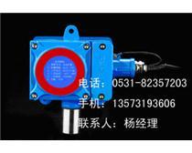 甲烷气体探测器,甲烷气体报警器