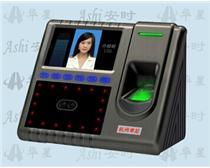 F6000触摸彩屏网络型人脸(面部)无膜指纹混合验证考勤一体机