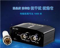 视频抗干扰器 监控视频放大器超强视频信号拓展器 监控器材配件