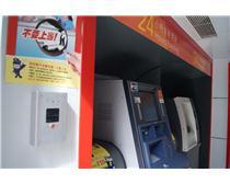 三润ATM紧急报警按钮
