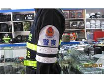 发光袖标,led发光袖标,执勤发光安全袖标,治安巡逻袖标