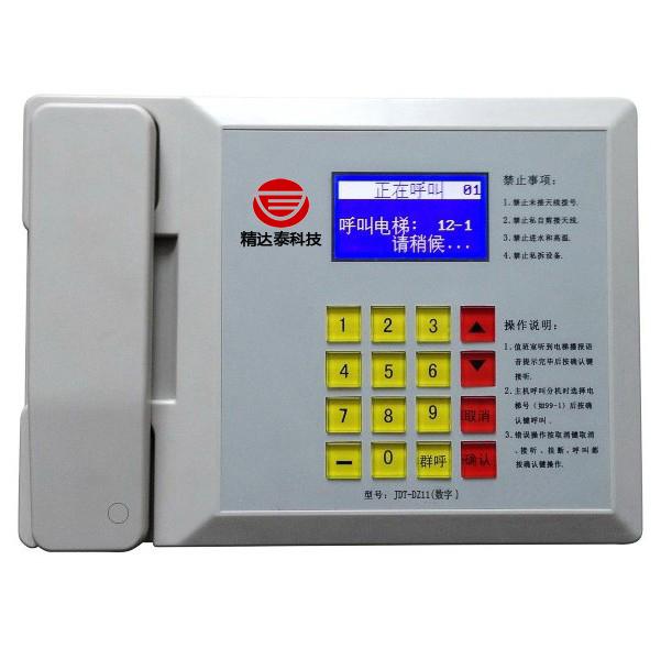 JDT-DZ11数字无线电梯对讲呼叫系统是我公司推出的新一代基于DPMR协议传输的电梯无线对讲产品,是国内无线电梯对讲厂家中第一家拥有数字(DPMR)无线电梯对讲的厂家,采用数字(DPMR)无线传输模式,摒弃原有模拟FM调频的传输方式,具有稳定性更强,通话音质电信级,功能齐全,其单一系统最多可以控制3999部电梯进行对讲通话,无需布线,减少了日常使用的维护成本,为管理中心提供了一个全面对讲呼叫的解决方案,本系统采用最先进的DPMR数字选呼技术,液晶显示,能具体到每一部电梯,值班室全面控制。