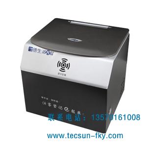 韶关校园安全管理机TSV-B2欢迎订购