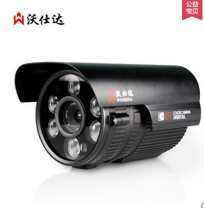 > 沃仕达 高清1200线 监控摄像头 监控器 探头红外夜视阵列 监控头