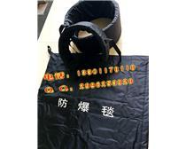 北京防爆毯,防爆围栏,防爆毯价格,防爆罐,防爆罐厂家