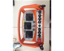 工业无线遥控器外壳
