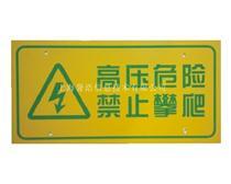上海张力电子围栏厂家,静电感应电子围栏供应,周界安防报警系统,脉冲电子围栏