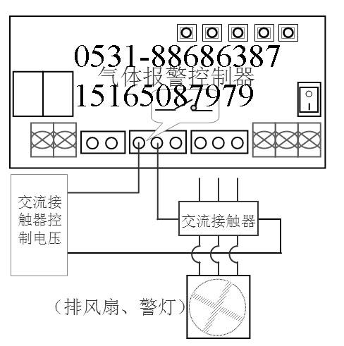 甲苯气体报警器施工接线图