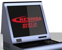 科世达,访客登记管理系统