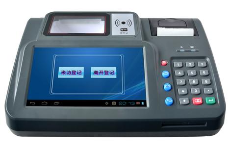 校园安全管理机TSV-M2功能齐全