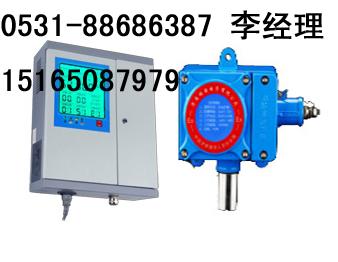 安全生产汽油检测仪-汽油报警器