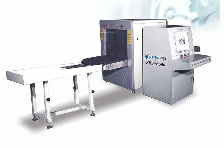 四川安检机厂家 安检机x光机行李安全检查设备