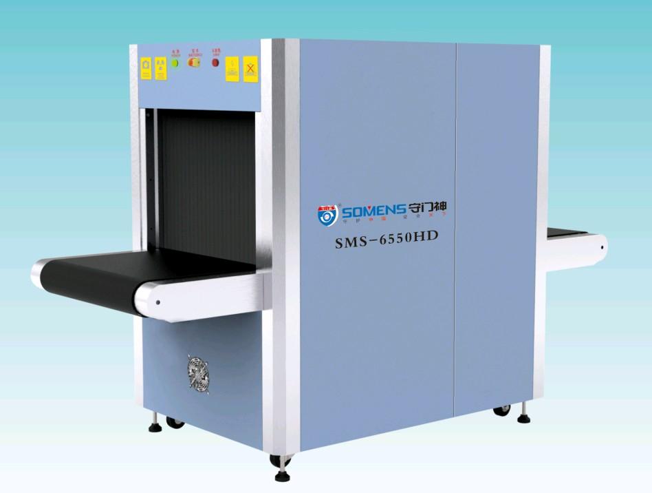 安检机厂家,法院用x光机安全检查设备