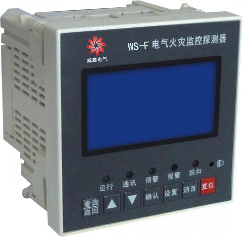PMAC503M4 四通道智能型漏电火灾探测器
