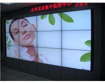威德康46寸超窄边液晶拼接屏 5.5mm双边拼缝低亮LED背光电视墙