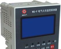 PMAC503M1智能型漏电火灾探测器