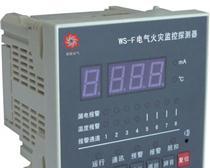 PMC-63M电气火灾探测器